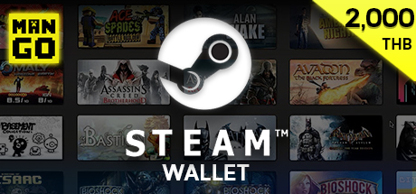 Steam Wallet 2000 Baht