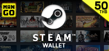 Steam Wallet 50 Baht